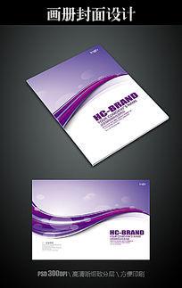 简约紫色企业画册封面