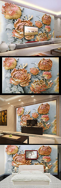 立体浮雕牡丹花客厅背景墙