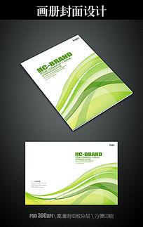 绿色清新画册封面模板