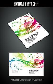 美容化妆品画册封面素材