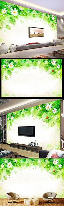梦幻时尚花朵电视墙