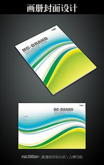 清晰蓝绿画册封面模板