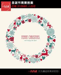 圣诞节扁平风格背景图案
