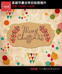 圣诞节复古怀旧标签设计
