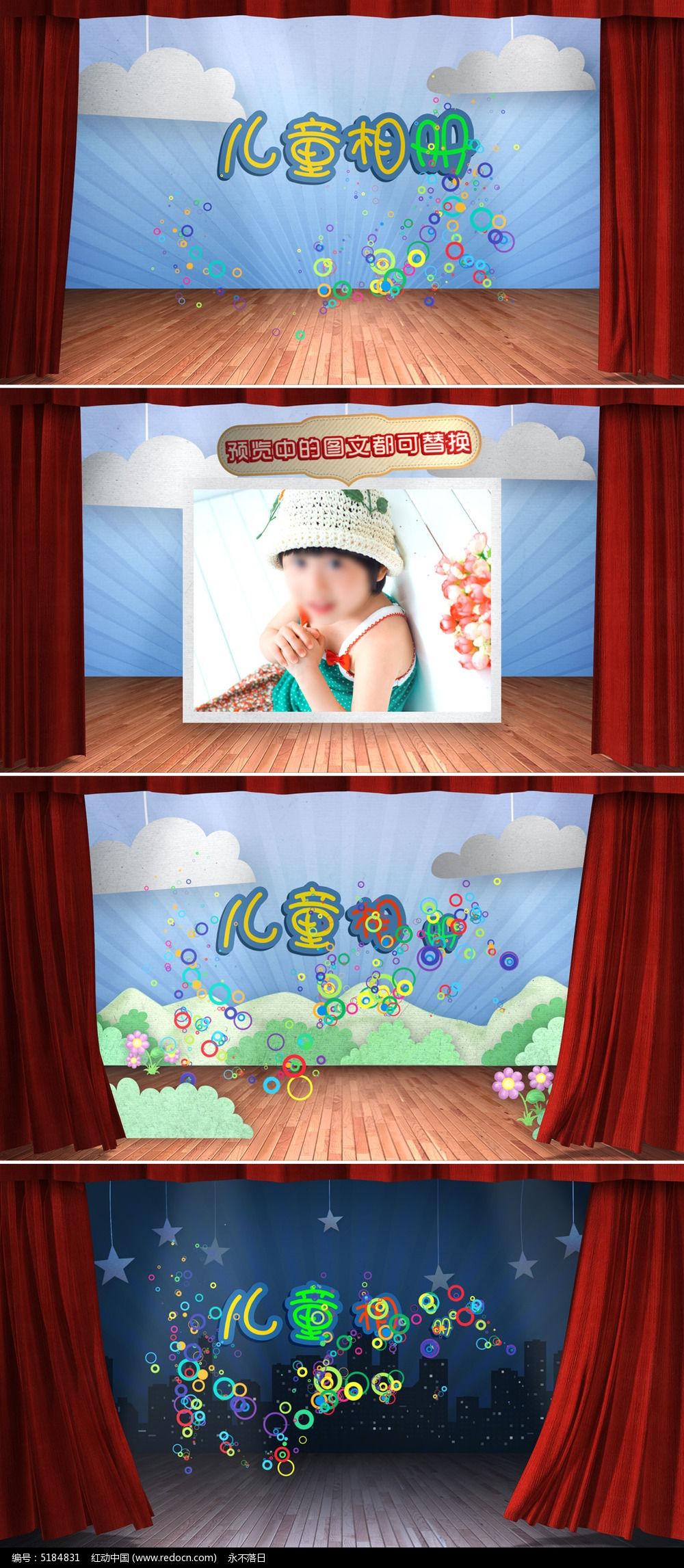 生日礼物甜心宝贝ae相册含音乐图片