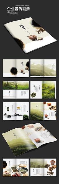 时尚茶道画册版式设计
