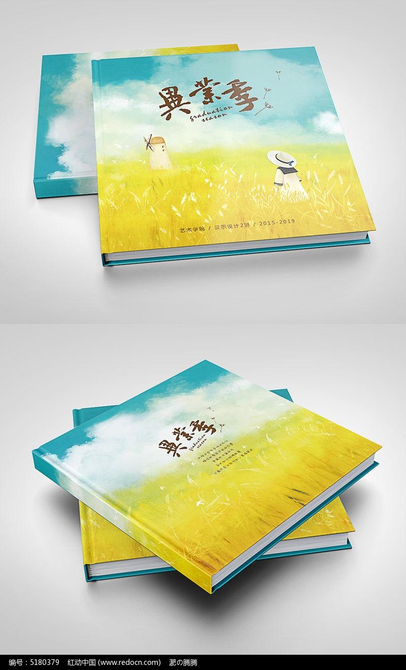 手绘青春纪念册封面_画册设计/书籍/菜谱图片素材