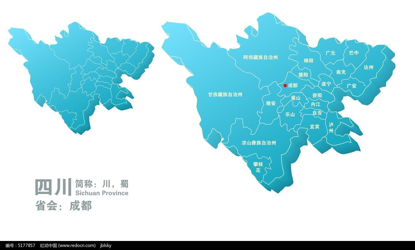 四川地图旅游地图