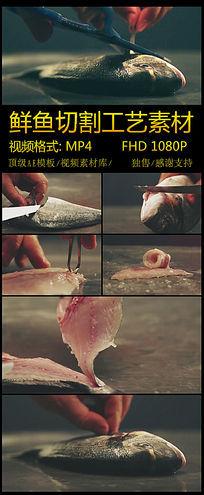 唯美鲜鱼切割工艺视频素材