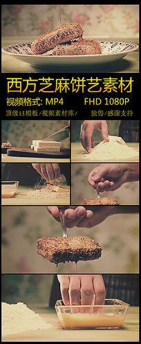 唯美芝麻饼制作工艺视频素材