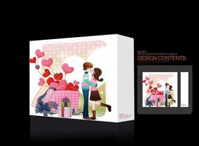 幸福爱心爱情礼盒
