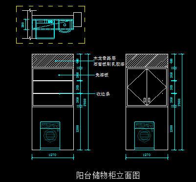 阳台储物柜立面图