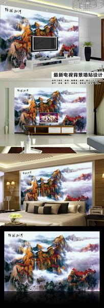 油画山水风景画锦绣山河电视背景墙装饰画