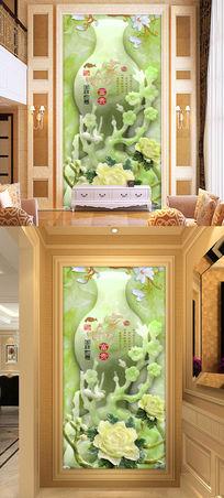 玉雕梅花瓶壁画家和富贵玄关过道背景墙模板