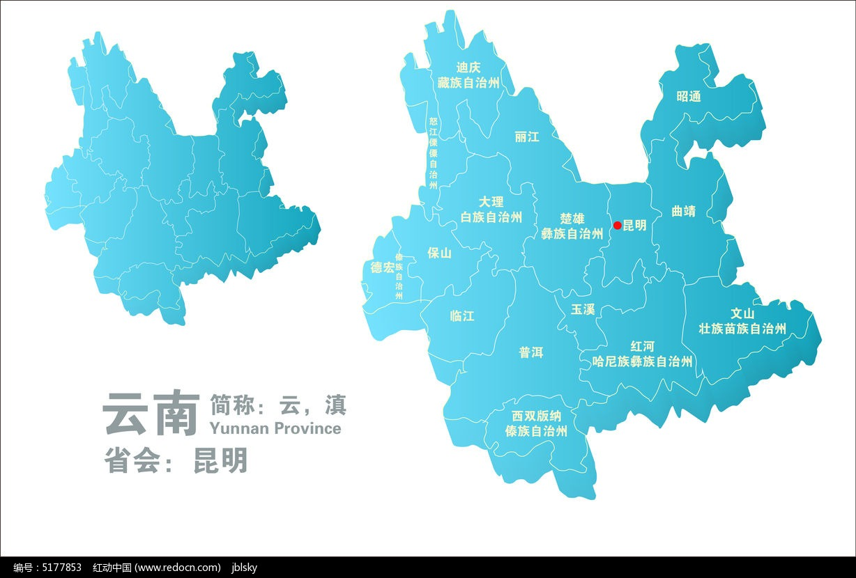 云南地图地图素材