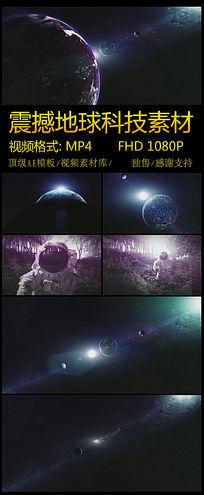 震撼大气地球科技视频素材