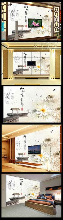 中国风荷花山水情电视背景墙装饰画