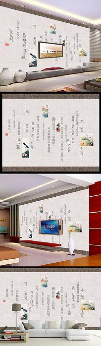 中式古典荷花字画客厅电视背景墙
