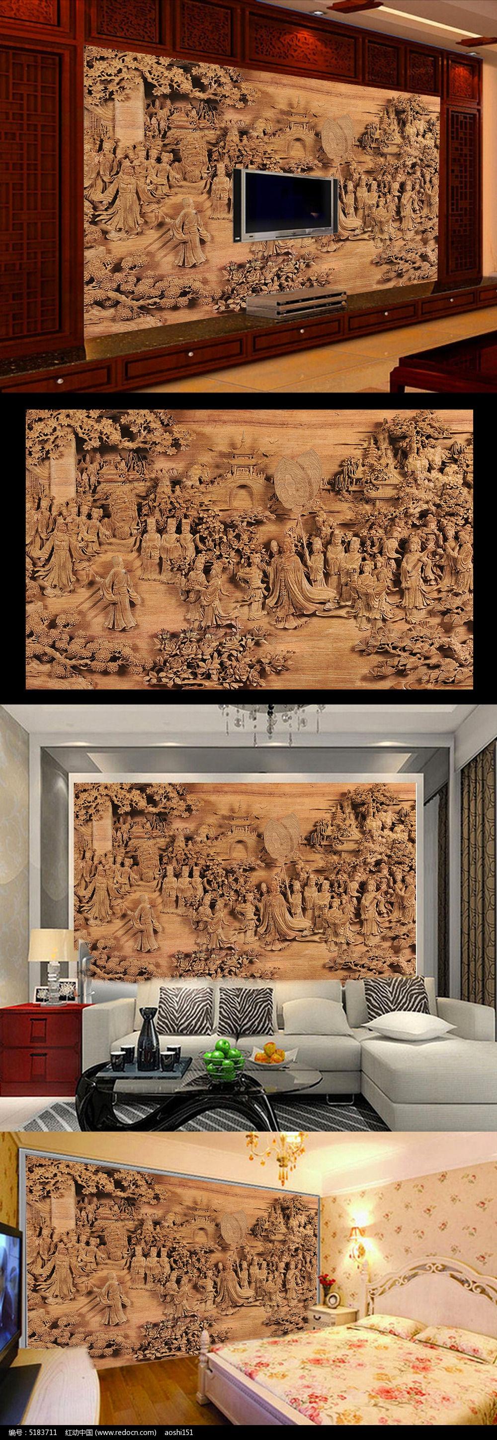 中式古典木雕皇宫宫殿背景墙装饰画图片