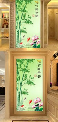 竹报平安水中竹鱼戏水高清玄关过道背景墙