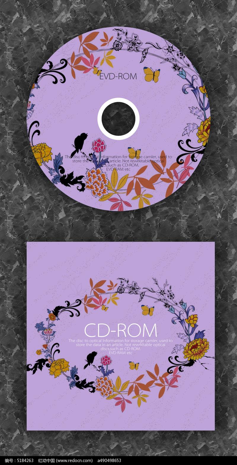 紫色花圈时尚cd光盘设计图片