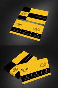 黑黄色经典名片模板