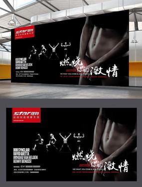 健身健美运动psd形象宣传海报
