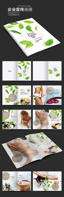 绿色叶子时尚SPA美容女子会馆画册版式设计