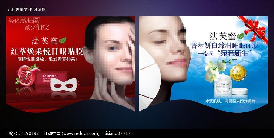 原创设计稿 海报设计/宣传单/广告牌 海报设计 美容院吊旗化妆品海报图片