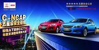 汽车宣传广告psd设计素材 PSD
