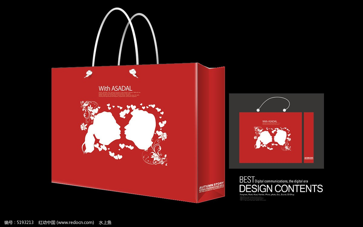 情侣头像生日礼品手提袋图片