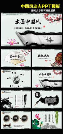 水墨梅花中国风动态PPT模板