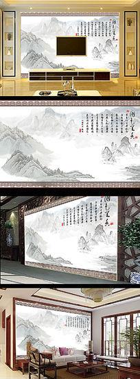水墨山水中国风背景墙psd分层