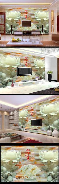 玉雕荷花壁画电视背景墙