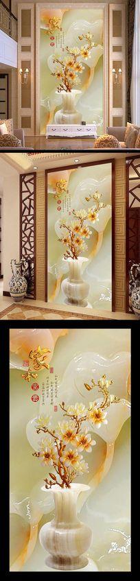 玉雕玉兰花花瓶玄关背景墙