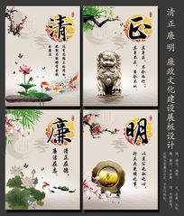 中国风廉政文化清正廉明展板设计