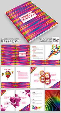 炫彩绚丽广告设计印刷公司通用画册模板