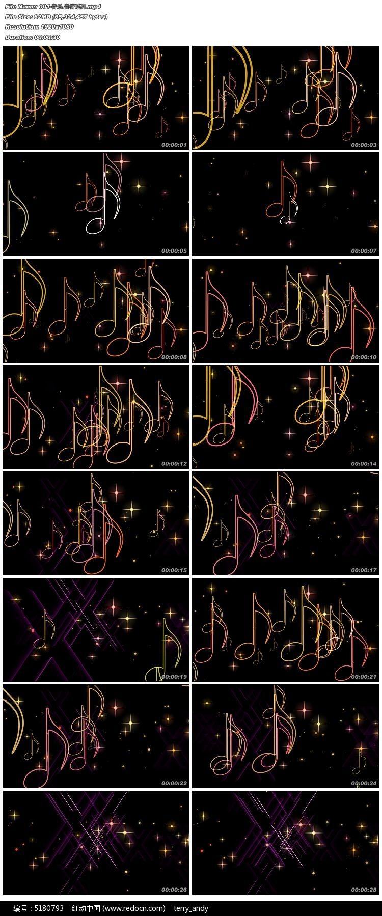 动感音乐音符视频背景素材