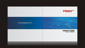高档简约科技企业封面