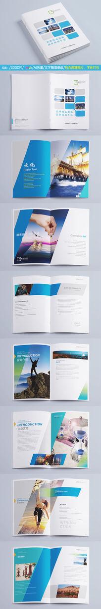 蓝色高端企业画册设计
