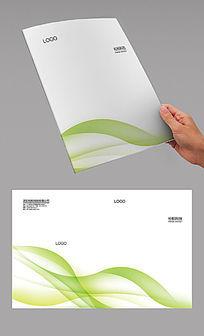 绿色简洁科技封面