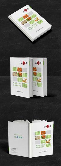 绿色健康餐厅画册封面设计