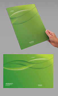绿色清新弧线科技封面