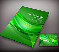 绿色曲线企业封面