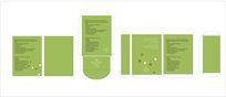 绿色药品包装盒
