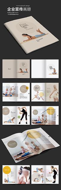 女子瑜伽会馆画册