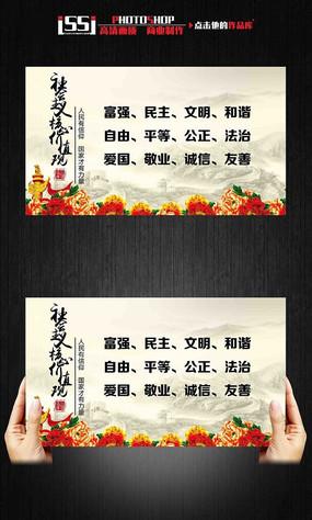 社会主义文化宣传海报