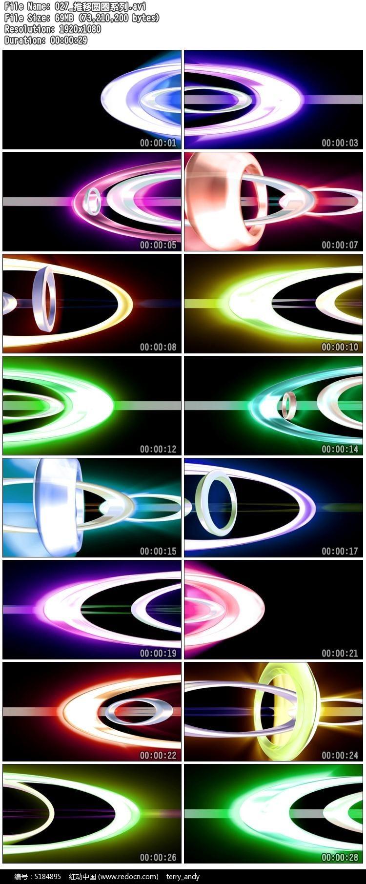 推移炫丽彩色圆圈圆点波点炫动舞台背景视频素材图片
