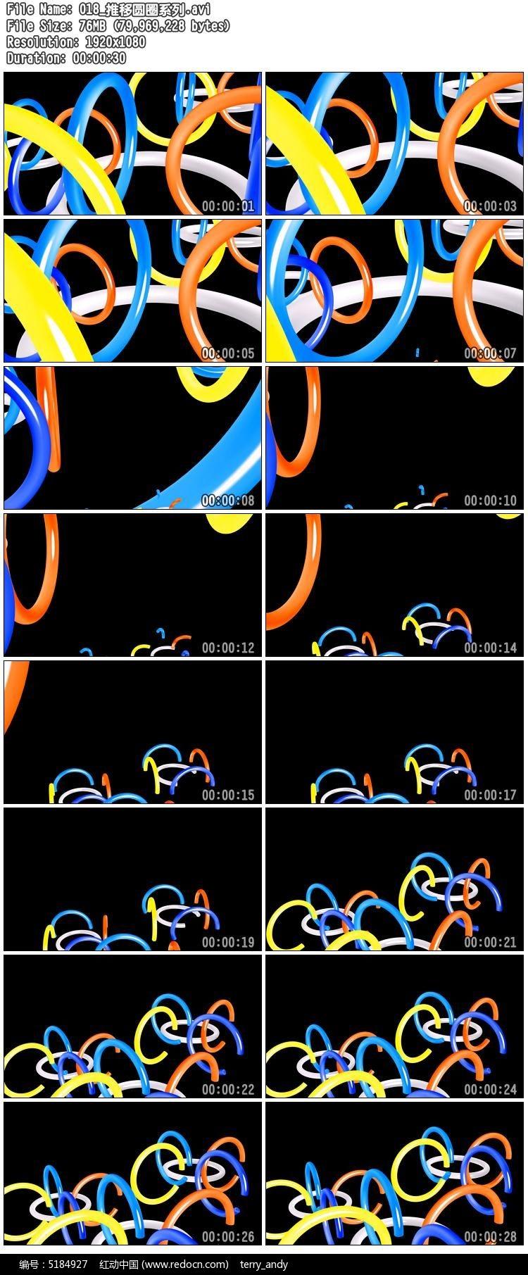 推移炫丽圆圈圆点波点线条背景视频素材图片