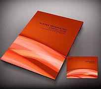 绚丽橙色科技封面